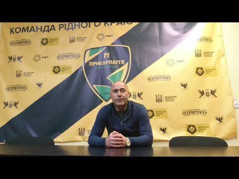 Головний тренер «Прикарпаття» прокоментував прикру поразку від команди «Оболонь-Бровар»