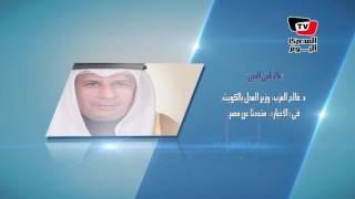 قالوا: عن المواطن بين الأسعار المرتفعة وغياب الحكومة..  وحقبة رئاسة «ترامب»