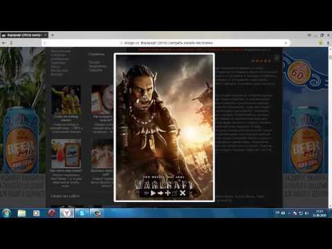 Варкрафт фильм смотреть онлайн на киного