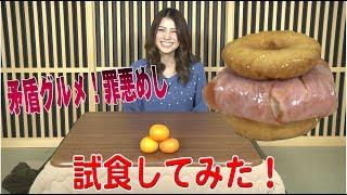 BS日テレ公式YouTubeチャンネル 新人アナウンサーの新保里歩があの手...