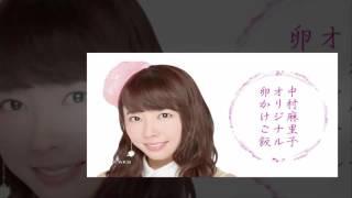 AKB48 チーム8パパラッチ #37 151215 山本瑠香(和歌山)