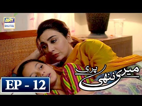 Meri Nanhi Pari Episode 12 - 23rd April 2018 - ARY Digital Drama