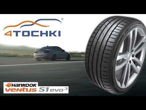 Hankook Tire Ventus S1 evo3 K127