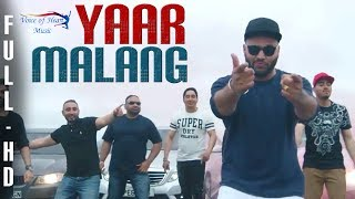 Yaar malang (full song) | dee singh dandyan | latest haryanvi songs haryanavi 2017 | vohm