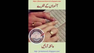 Prime Urdu Novels channel