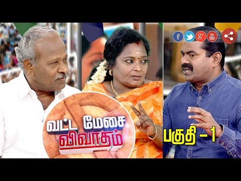 Vatta Mesai Vivaatham: RK Nagar By-Elections | 29/03/2017 | Part 1 | Puthiya Thalaimurai TV