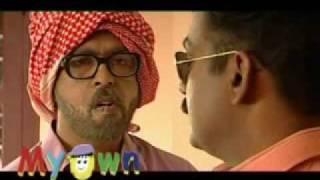 malayalam super comedy - anayitorayalvasi