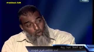 برنامج أجرأ الكلام ( أبو العلا عبدربه - نبيل شرف الدين )