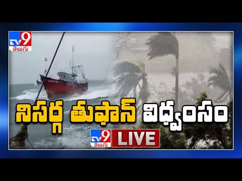 Cyclone Nisarga LIVE || 03-06-2020 || IMD Issues Red Alert - TV9