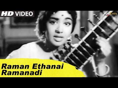 Raman Ethanai Ramanadi Hd Song│Ammadi Ponnukku Movie│Sivaji Ganesan, K.R. Vijaya
