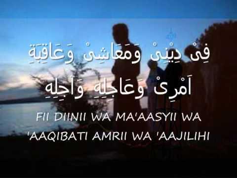 Doa istikharah lengkap dengan teks dan arti