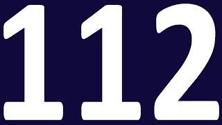НЕПРАВИЛЬНЫЕ ГЛАГОЛЫ АНГЛИЙСКОГО ЯЗЫКА - УРОК 112 АНГЛИЙСКИЙ ЯЗЫК Уроки английского языка