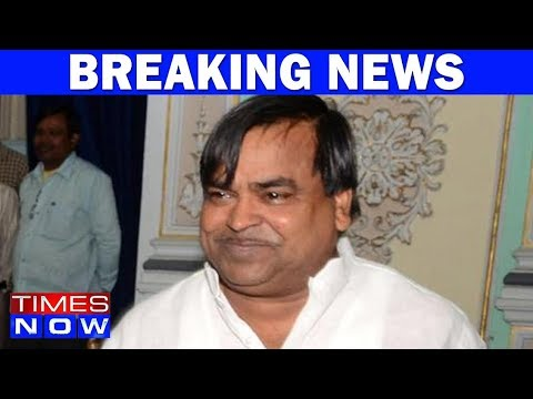 Allahabad HC Probe Reveals Gayatri Prajapati\'s Bail Was Secured For Rs 10 Crore