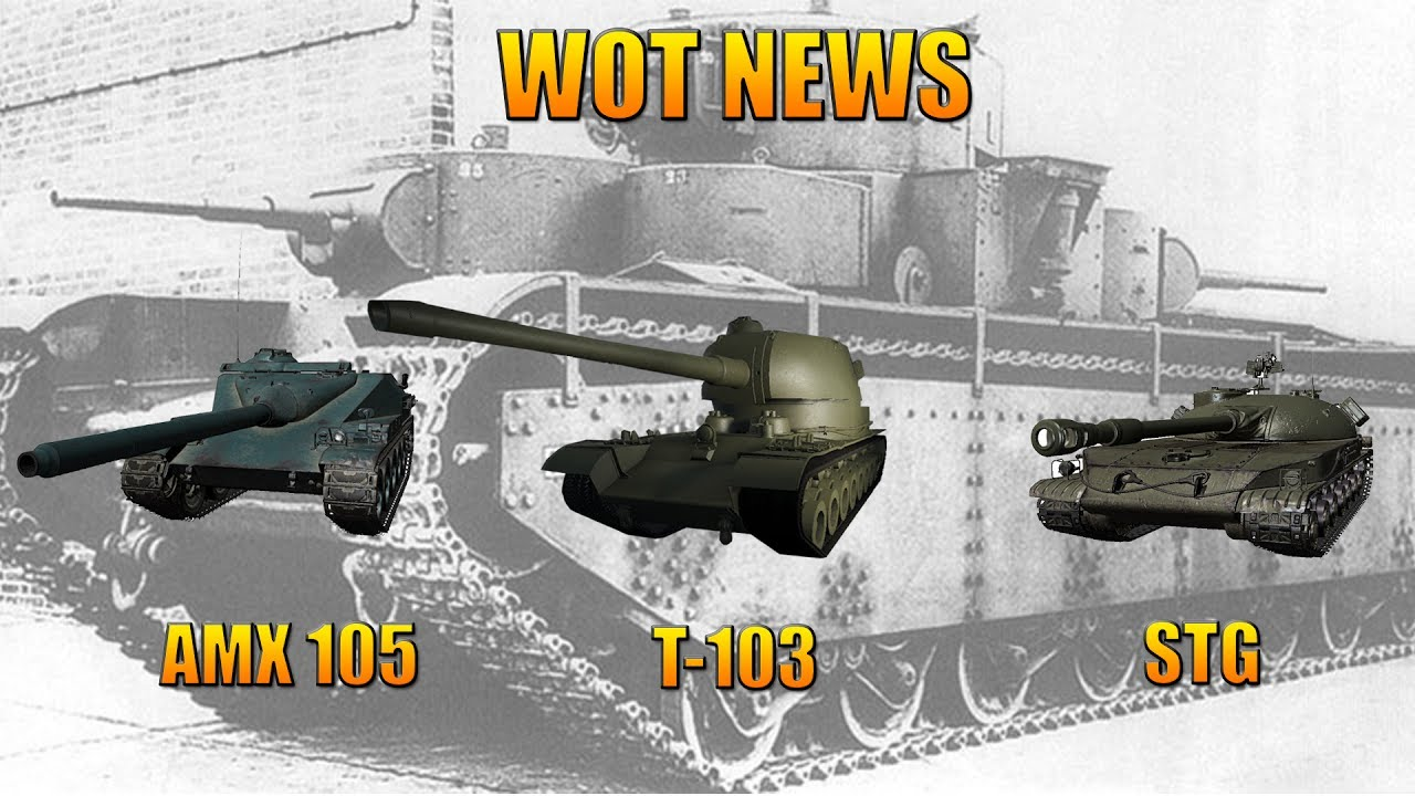T 103 Tank – Wonderful Image Gallery