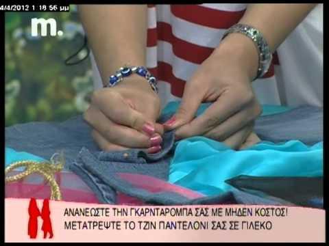 9180260e3656 Φτιάξτε μόνοι σας ρούχα απο τζην - YouTube