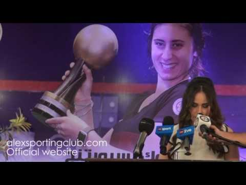 حفل تكريم نور الشربيني 24 مايو 2017