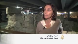 اهتمام لافت بالقطع الأثرية والمتاحف في فرنسا