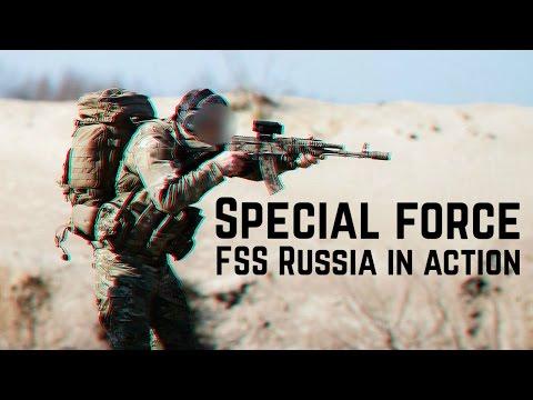Спецназ ФСБ России