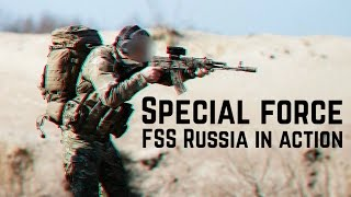 Спецназ ФСБ России в действии • Special force FSS Russia in action
