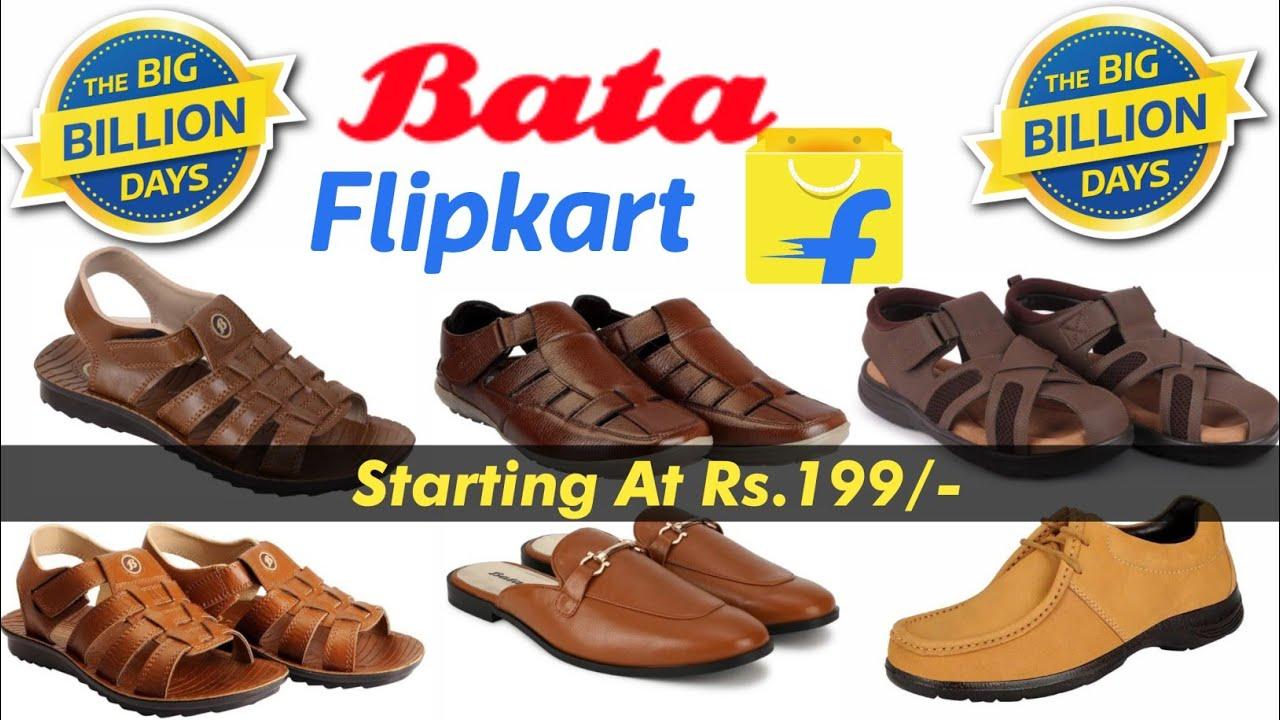 Flipkart Big Billion Sale | Bata Mens