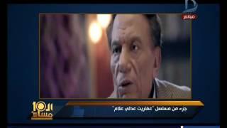 فيديو| عالم فلكي: وزير داخلية مبارك كان يستخدم السحر لتسيير مصالحه