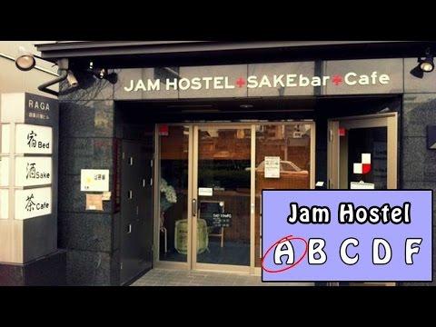 A Kyoto Hostel? This one got an A!