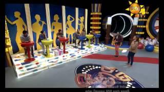 Hiru TV Jaya Pita Jaya EP 16 | 2017-06-17 Thumbnail