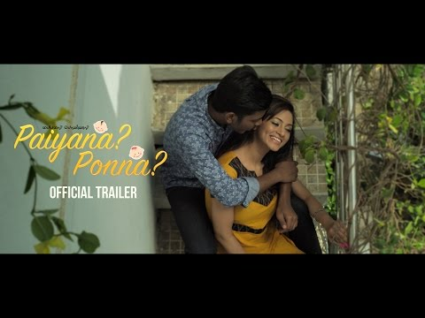 Paiyana Ponna - Johan Anthony l Shilpi sharma l Ratheja (Official Trailer) 4K