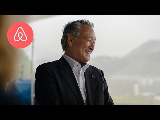 Beyond Big Cities: Kamaishi, Japan   Airbnb