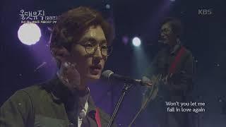Fall in Love again - 알레프 [올댓 뮤직 All That Music] 20180308