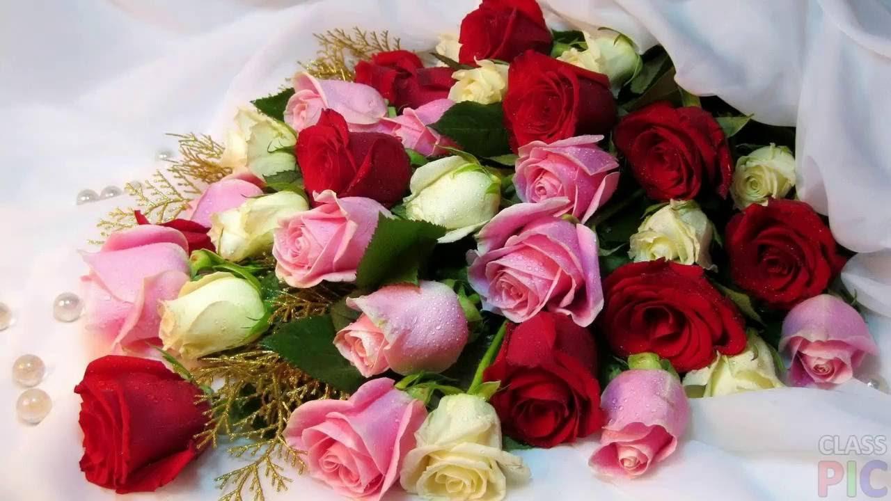 Букет цветов поздравление