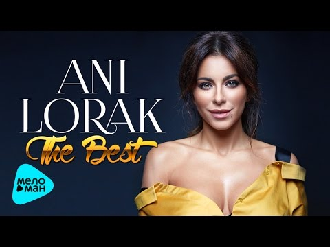 Ani Lorak - Best songs - The Best 2017
