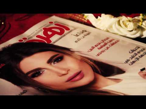 تحميل فيلم جودا اكبر مدبلج للعربية برابط واحد