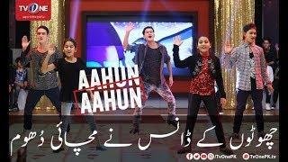 Choton Kay Dance Nay Machai Dhoom   Aap Ka Sahir Dance Compititon Season 2