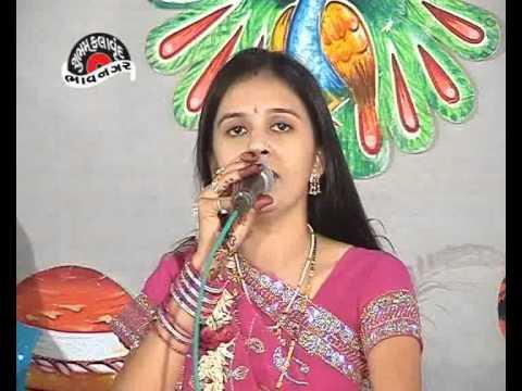 Mor tari sonani chanch-Gujarati lagna geet by Surabhi Ajit parmar's shubhamkalavrund.