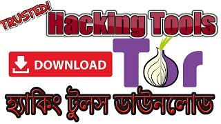 Hacking Tools Download in Dark Web | Tor Practical Video | Tips & Tricks | HD | Video | 2017