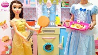 プリンセス ベル 巨大人形 クッキング おままごと ディズニー / My Size Belle Doll and Princess Cinderella Pretend play Cooking