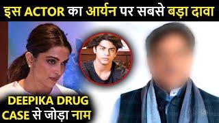 Veteran Actor's Shocking Statement On Aryan Khan Drug Case, Links With Deepika Padukone