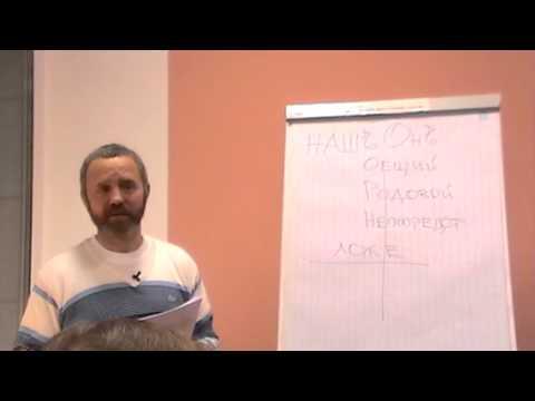 Сергей Данилов о деле Трехлебова А.В./Ведагора и Глоба И.А. Как можно им помочь!