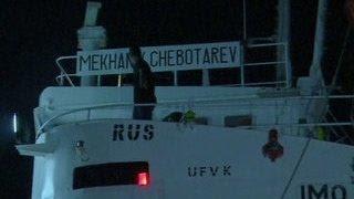 """Захват танкера """"Механик Чеботарев"""": экипаж дома, все обвинения сняты"""