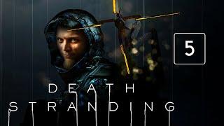 PIERWSZE POŁĄCZENIE    Death Stranding #5
