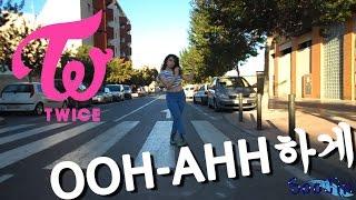 TWICE (트와이스) - Like OOH-AHH (OOH-AHH 하게) [Dance Cover]