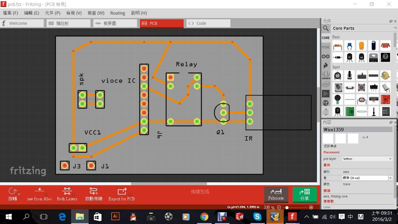 電路板設計軟體fritzing教學-匯出成gerber檔 - YouTube