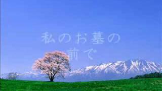 ごく自然に癒される歌に思います。 心に沁みます。