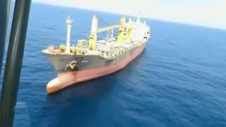 תקיפת הספינה האיראנית: