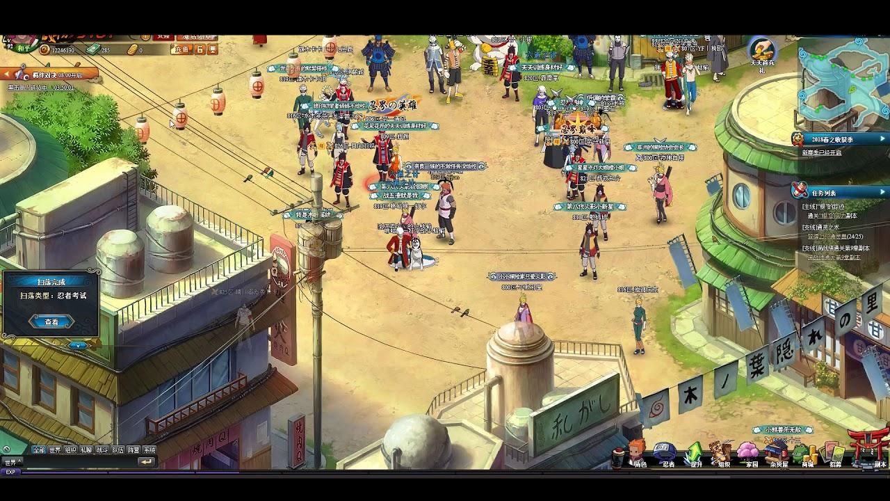 Naruto Online Simulator China