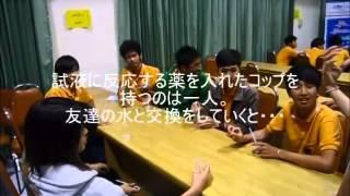 タイの学生に学ぶHIV/エイズ予防教育