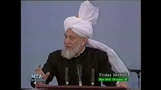 Friday Sermon 24 October 1997