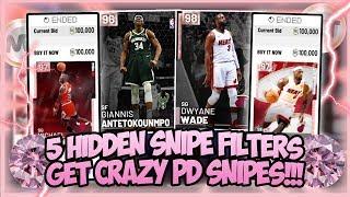 NBA2K19 - 5 HIDDEN SNIPE FILTERS - GET SOME OF THE BEST PD SNIPES!!! CRAZY SNIPES TO MAKE MT