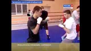 Вести-Хабаровск. Чемпионат России по боксу